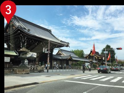 西本願寺・東本願寺