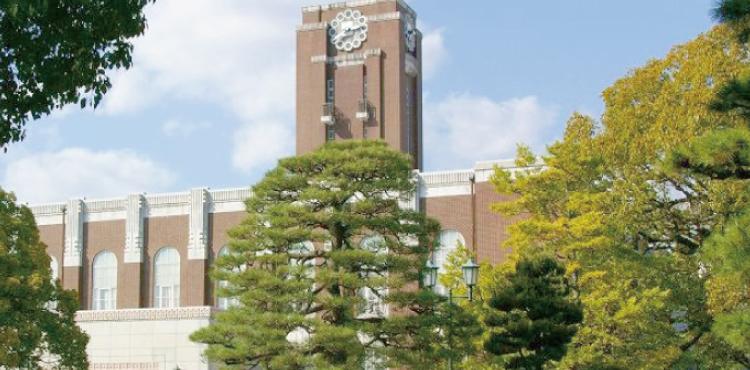 京都大学(吉田キャンパス)